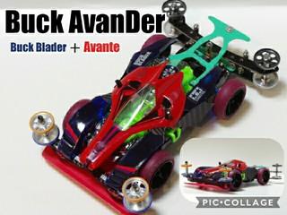 Buck AvanDer